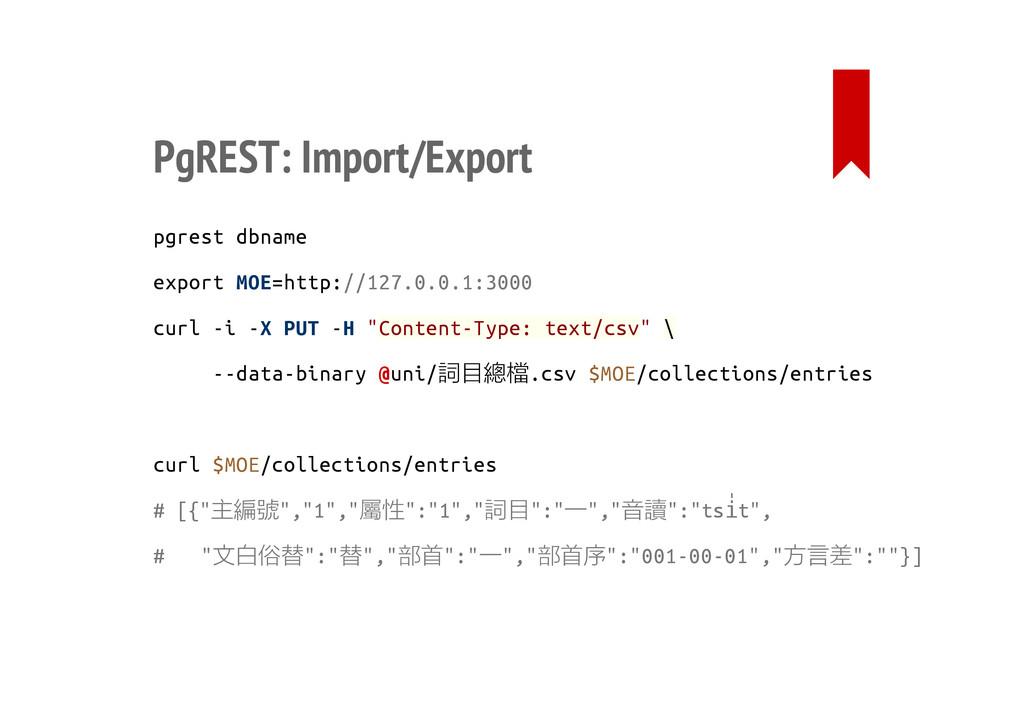 PgREST: Import/Export pgrest dbname export MOE=...