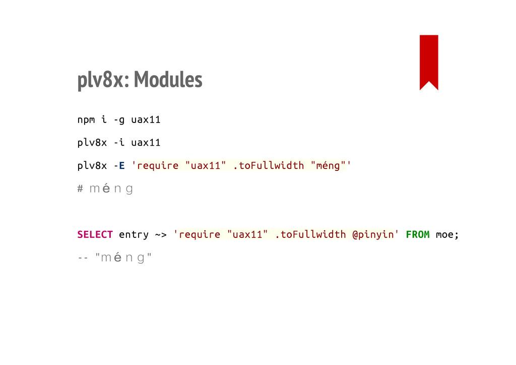 plv8x: Modules npm i -g uax11 plv8x -i uax11 pl...
