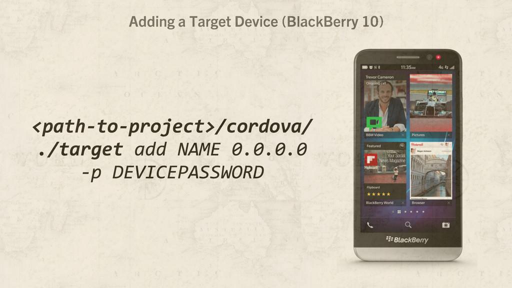 Adding a Target Device (BlackBerry 10)