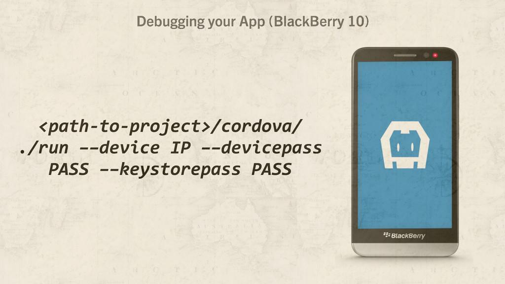 Debugging your App (BlackBerry 10)