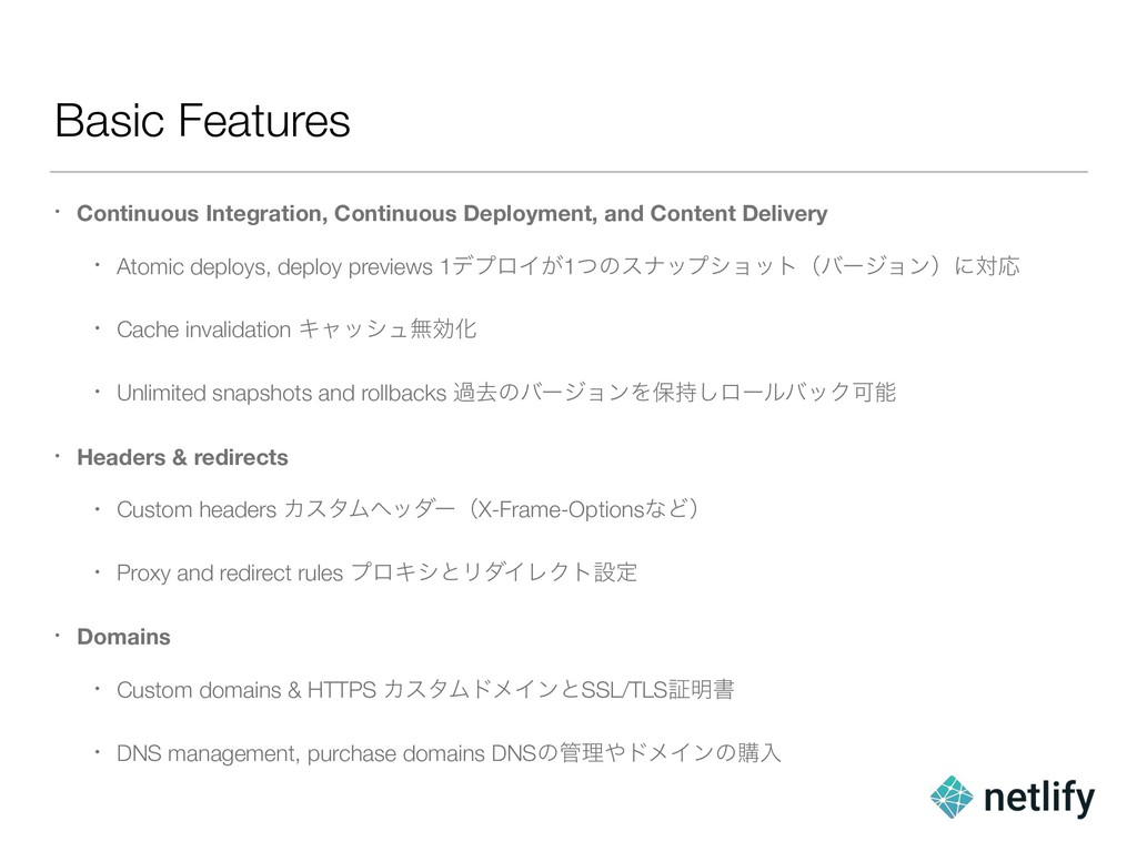 Basic Features • Continuous Integration, Contin...