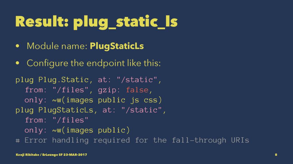 Result: plug_static_ls • Module name: PlugStati...