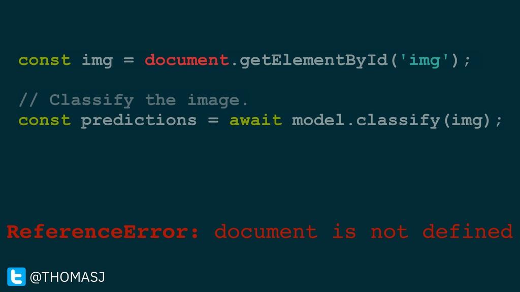 const img = document.getElementById('img'); // ...