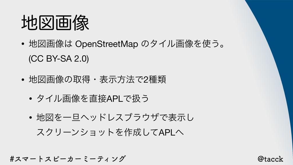 !UBDDL εϚʔτεϐʔΧʔϛʔςΟϯά ਤը૾ • ਤը૾ OpenStree...