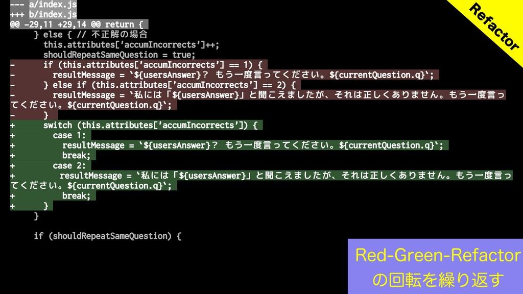 --- a/index.js +++ b/index.js @@ -29,11 +29,14 ...