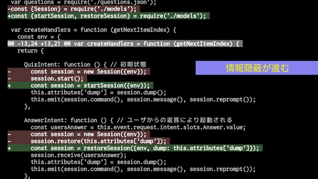 var questions = require('./questions.json'); -c...