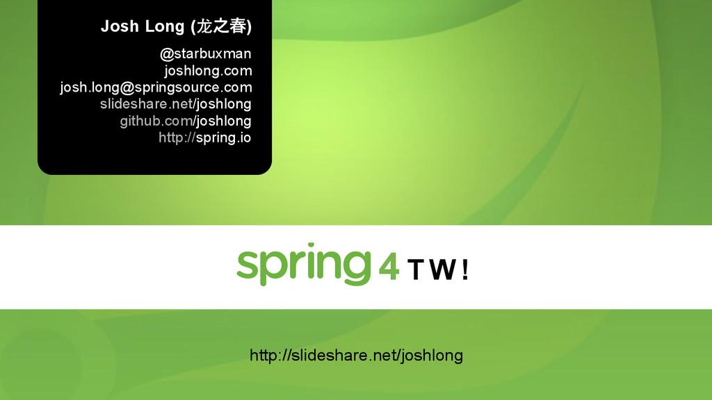 Josh Long (⻰龙೭य़) @starbuxman joshlong.com josh....