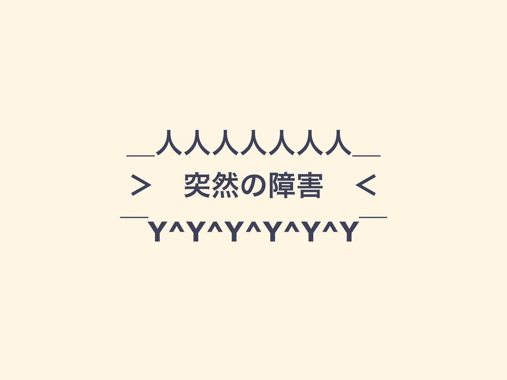 ʊਓਓਓਓਓਓਓʊ 'ɹಥવͷোɹʻ ʉY^Y^Y^Y^Y^Yʉ