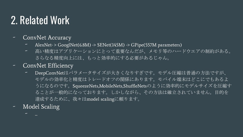 2. Related Work - ConvNet Accuracy - AlexNet- >...