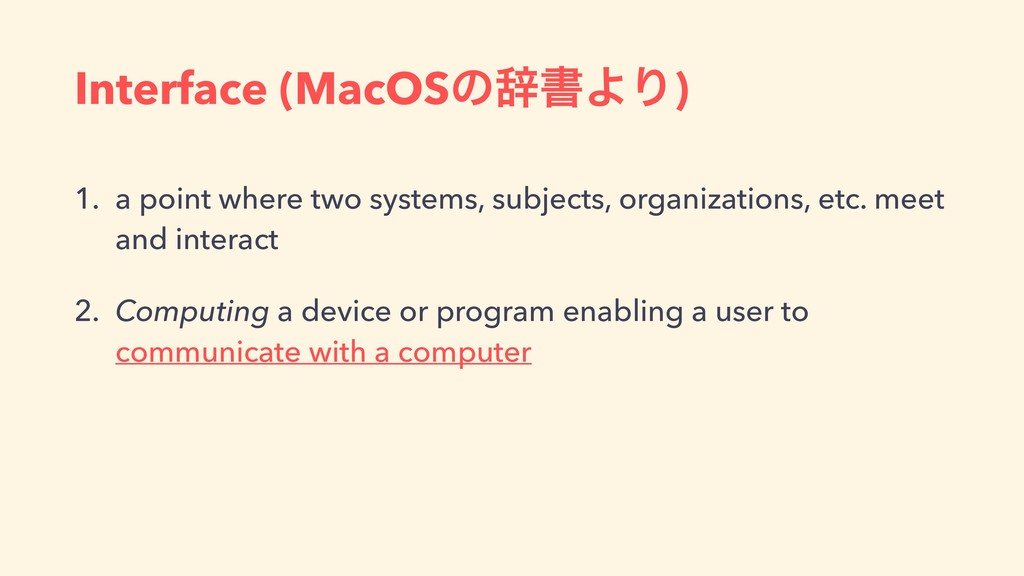 Interface (MacOSͷࣙॻΑΓ) 1. a point where two sys...