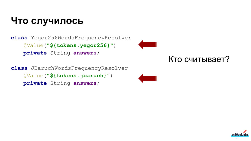 "class Yegor256WordsFrequencyResolver @Value(""${..."