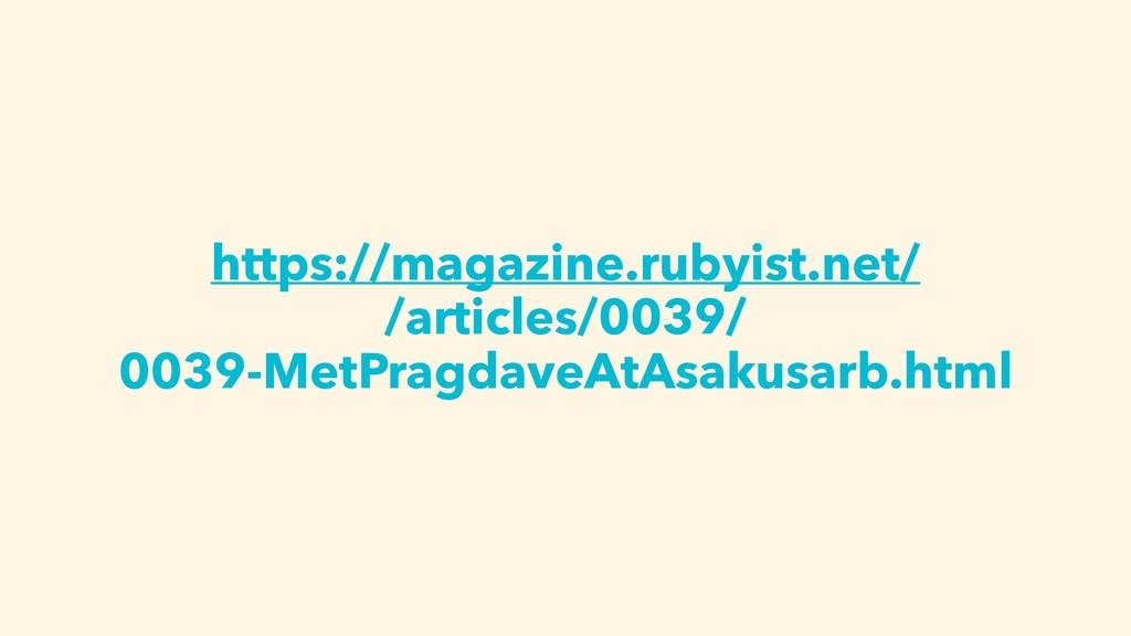 https://magazine.rubyist.net/ /articles/0039/ 0...