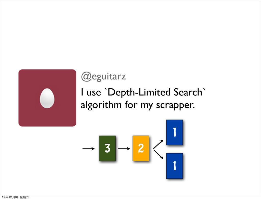 @eguitarz I use `Depth-Limited Search` algorith...
