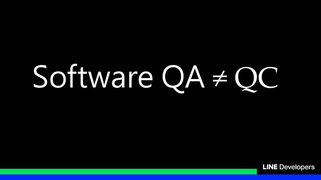 Software QA ≠ QC