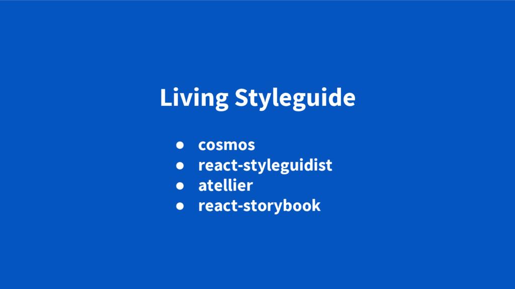 Living Styleguide ● cosmos ● react-styleguidist...