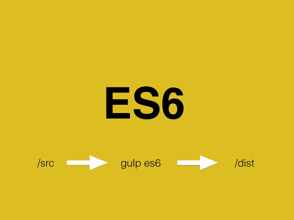ES6 gulp es6 /src /dist