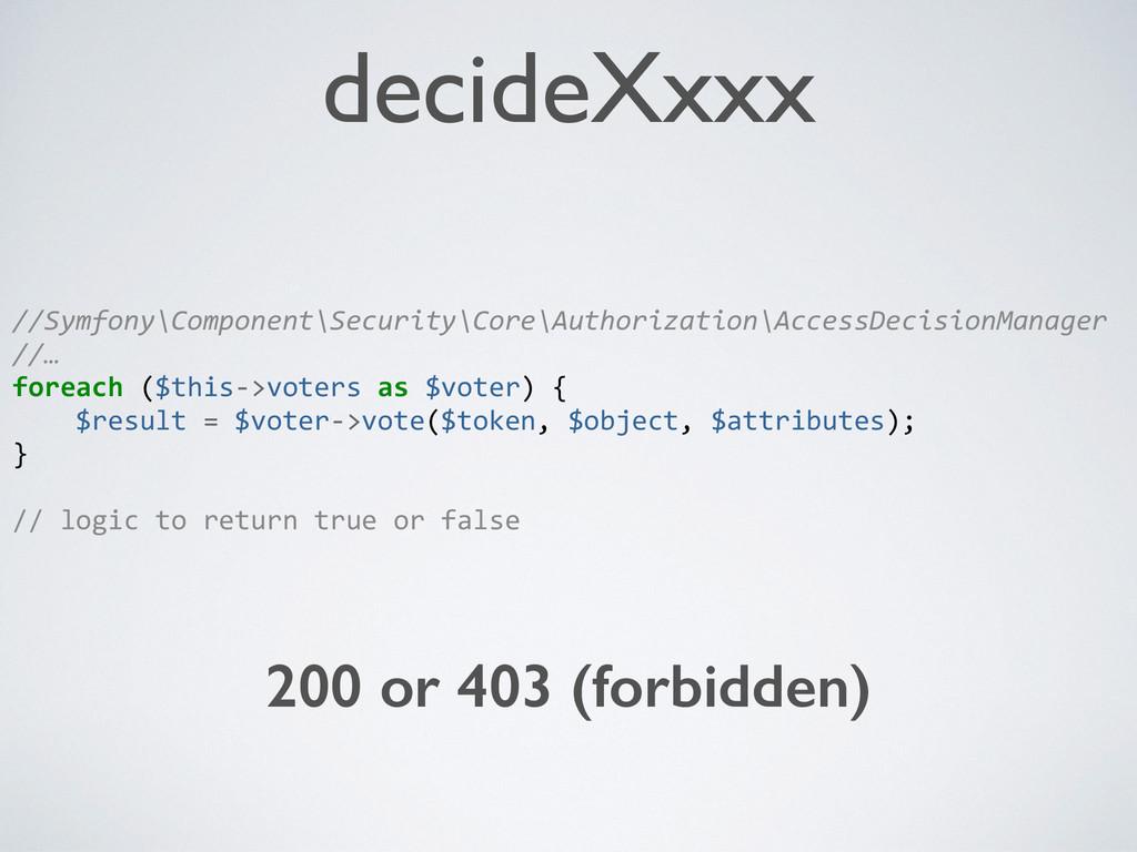 decideXxxx //Symfony\Component\Security\Core\Au...