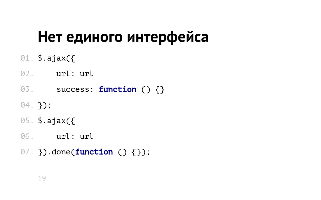 $ . a j a x ( { u r l : u r l s u c c e s s : f...