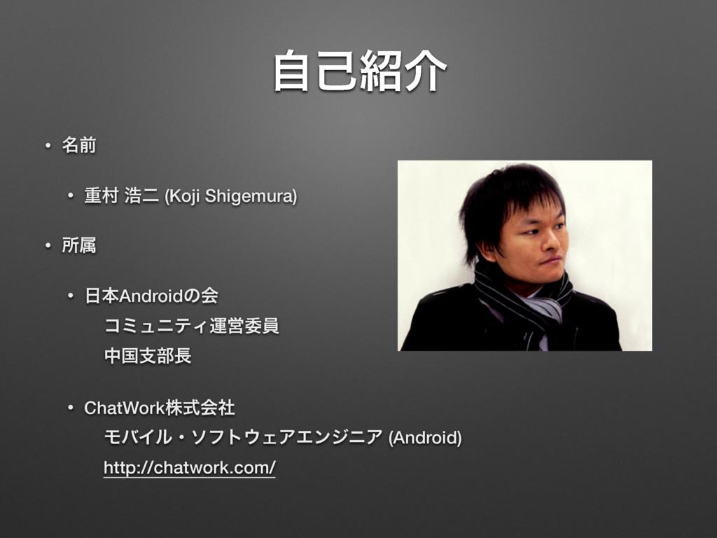 ࣗݾհ • ໊લ • ॏଜ ߒೋ (Koji Shigemura) • ॴଐ • ຊAnd...