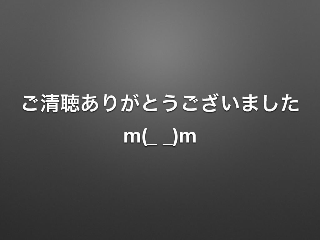 ͝ਗ਼ௌ͋Γ͕ͱ͏͍͟͝·ͨ͠ m(_ _)m