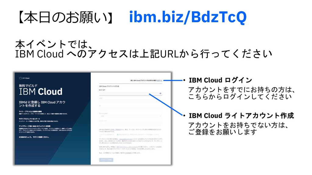 "7$)"" IBM Cloud  *;URL:  ibm.bi..."