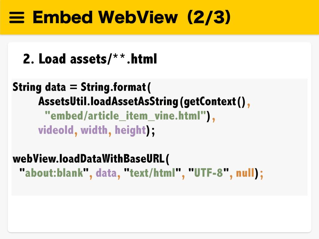 &NCFE8FC7JFXʢʣ String data = String.format(...