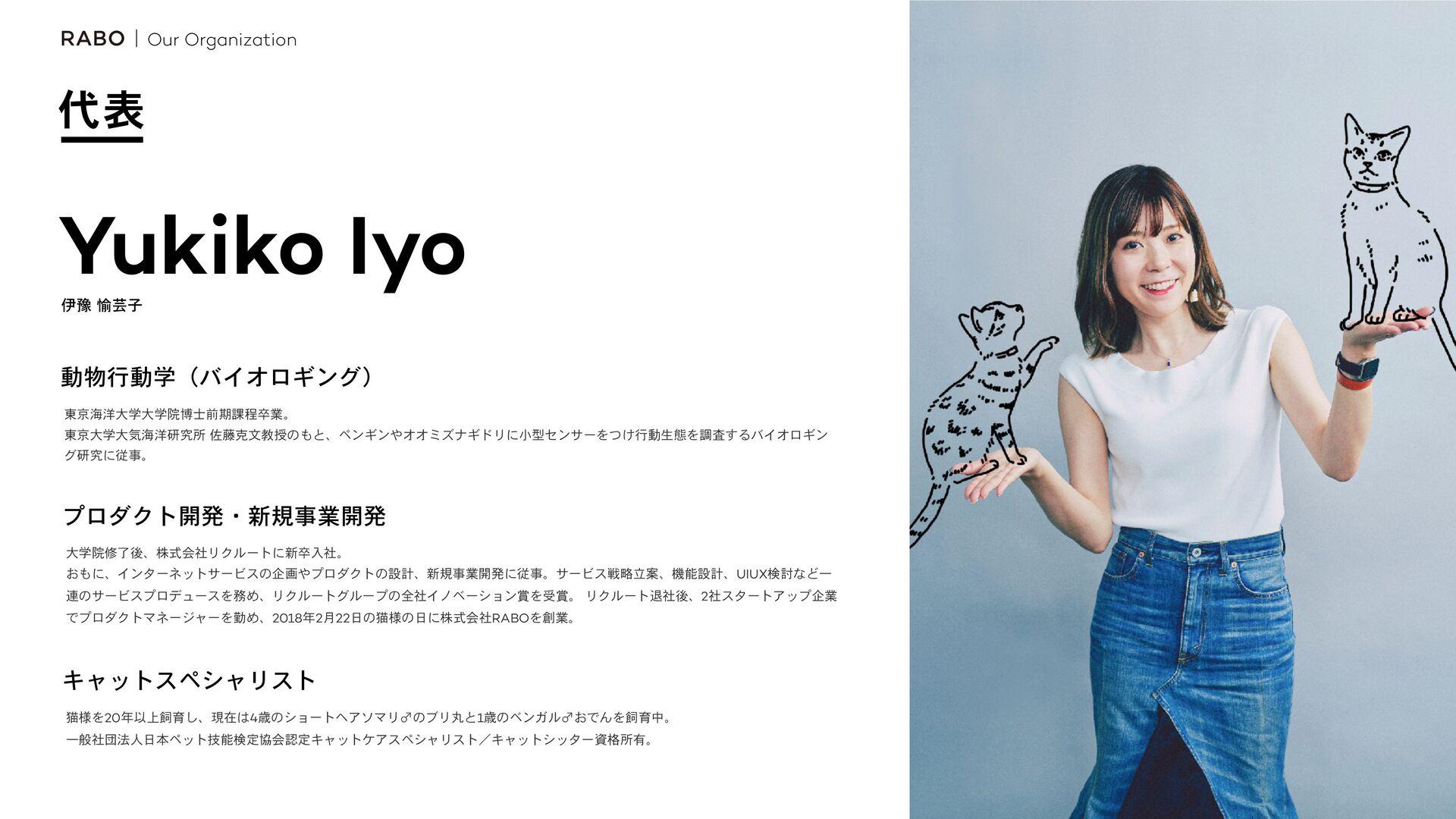 31 ද Yukiko Iyo ҏဇ༇ܳࢠ ౦ژւ༸େֶେֶӃതલظ՝ఔଔۀɻ ౦ژ...