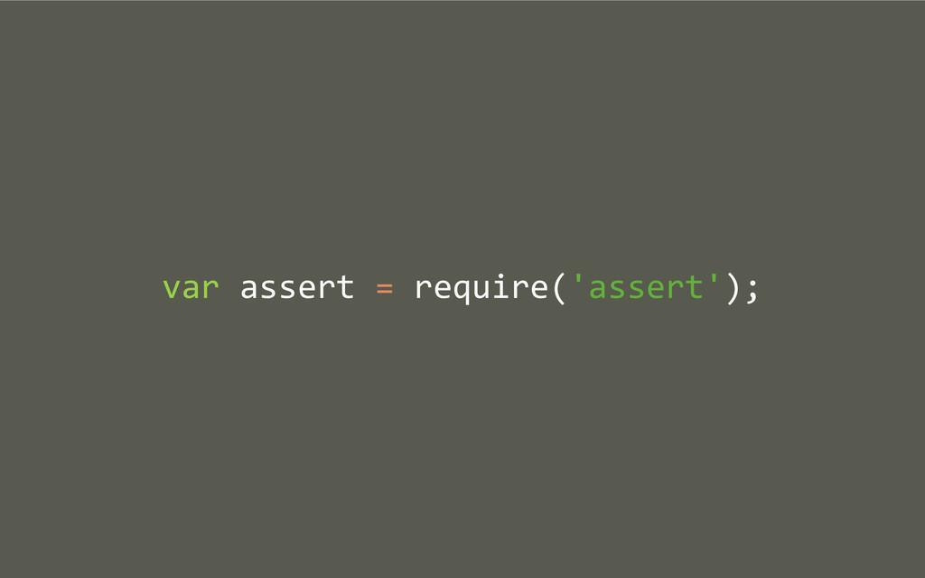var assert = require('assert');