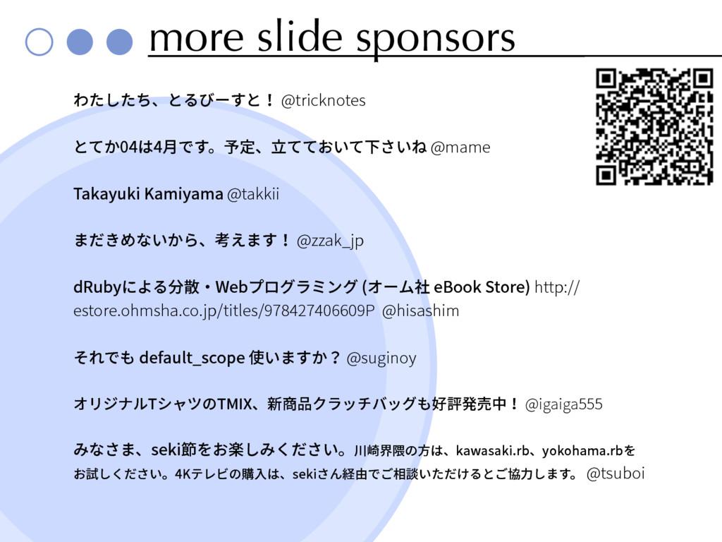 more slide sponsors ׃ծהן٦ׅה!USJDLOPUFT ...