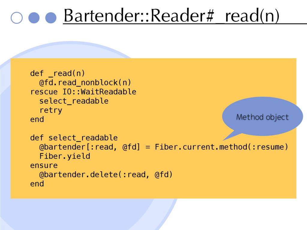 Bartender::Reader#_read(n) def _read(n) @fd.rea...