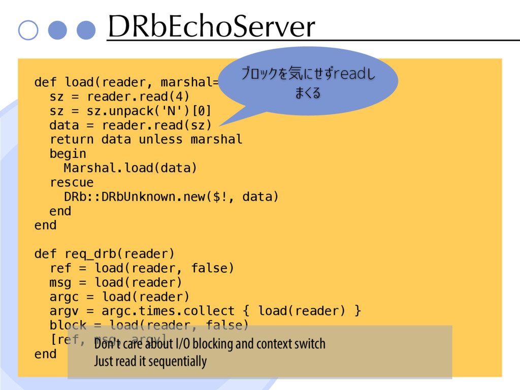 DRbEchoServer def load(reader, marshal=true) sz...
