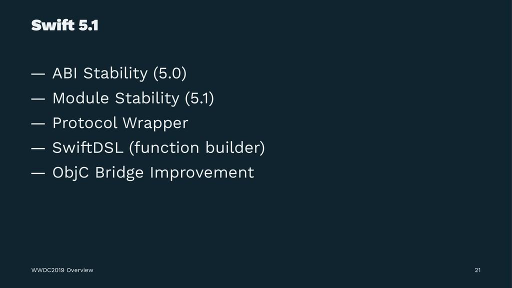 Swi! 5.1 — ABI Stability (5.0) — Module Stabili...