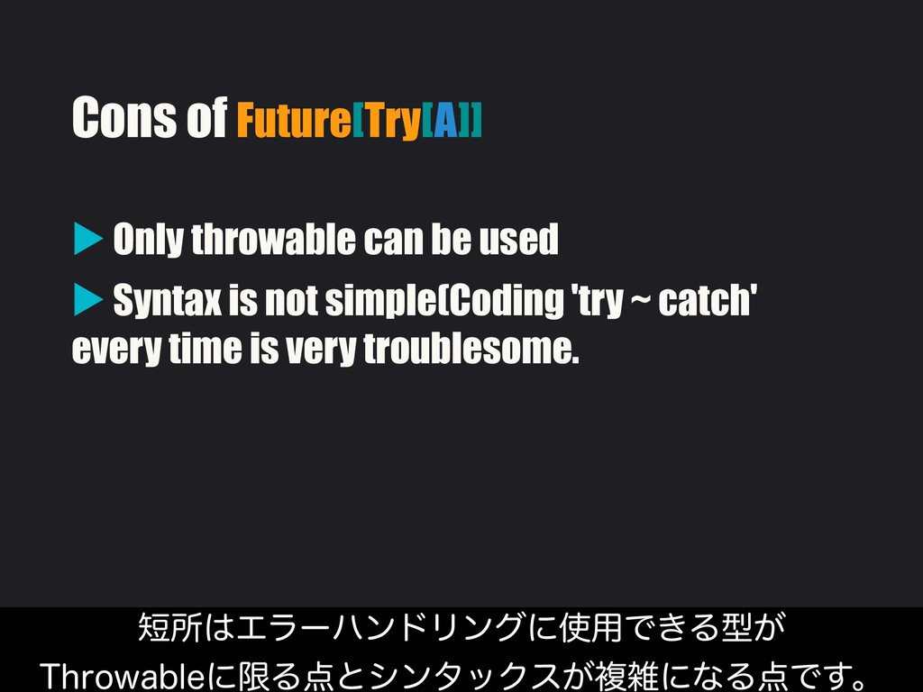 Cons of Future[Try[A]] ▶ Only throwable can be ...