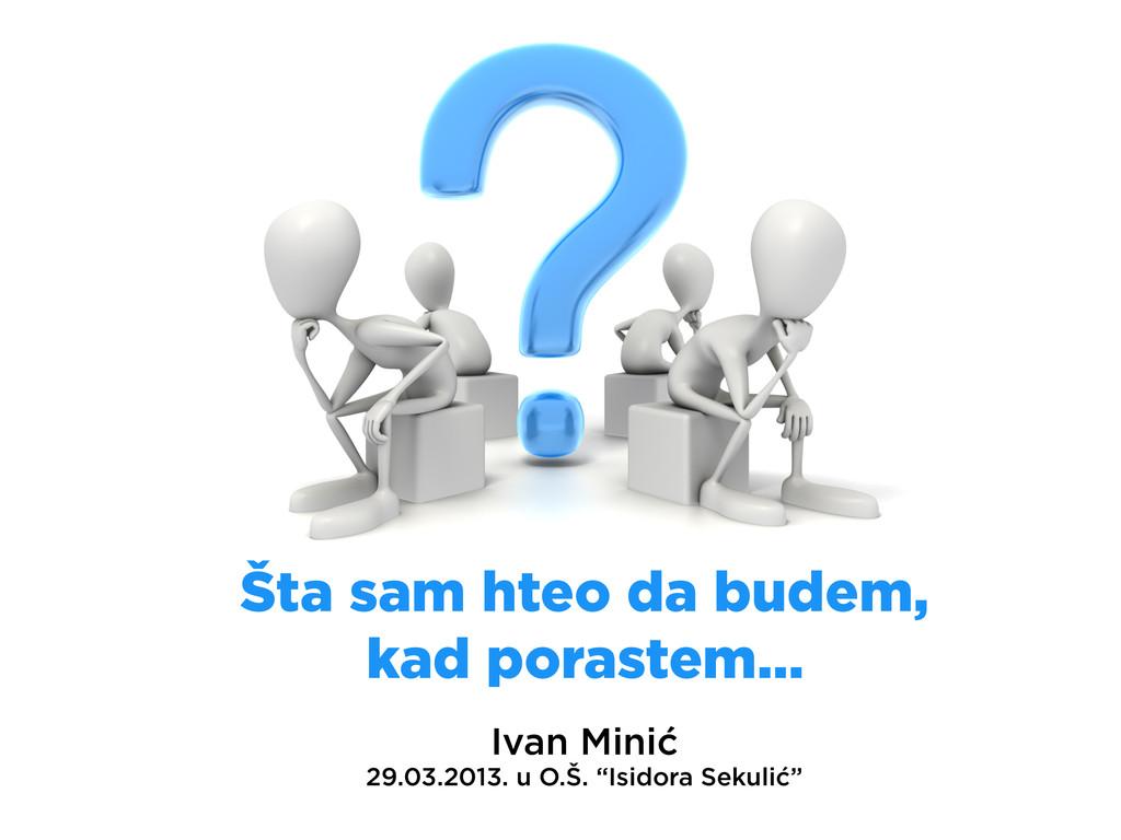 Šta sam hteo da budem, kad porastem… Ivan Minić...