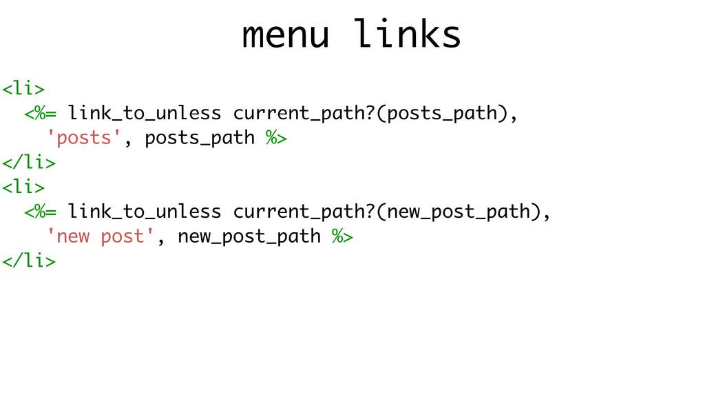 menu links <li> <%= link_to_unless current_path...