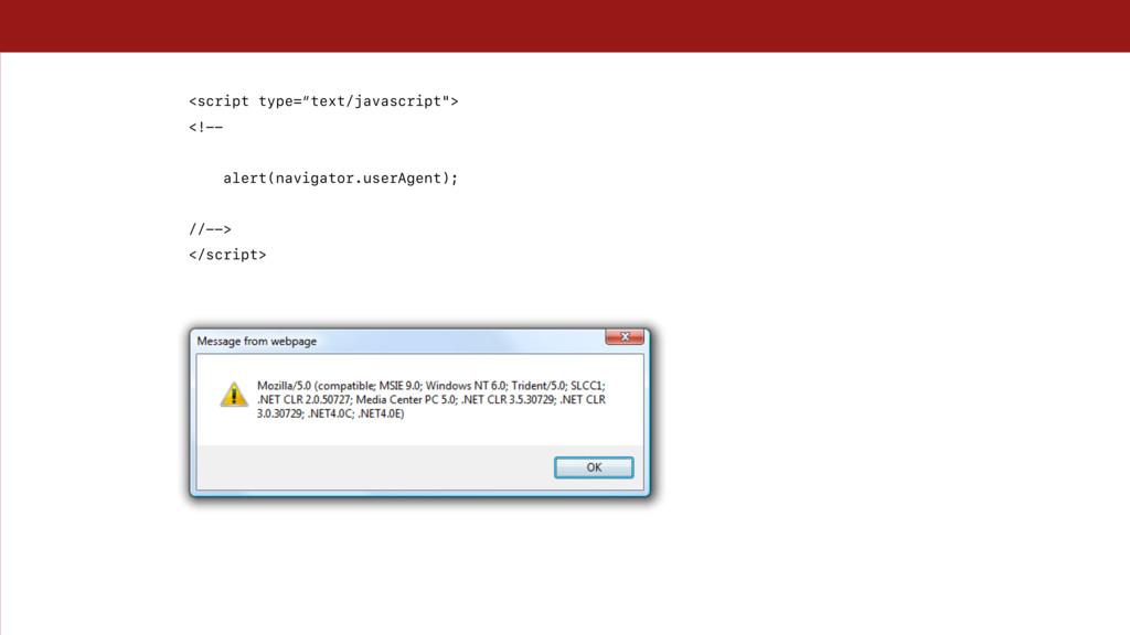 """<script type=""""text/javascript""""> <!--  alert(..."""