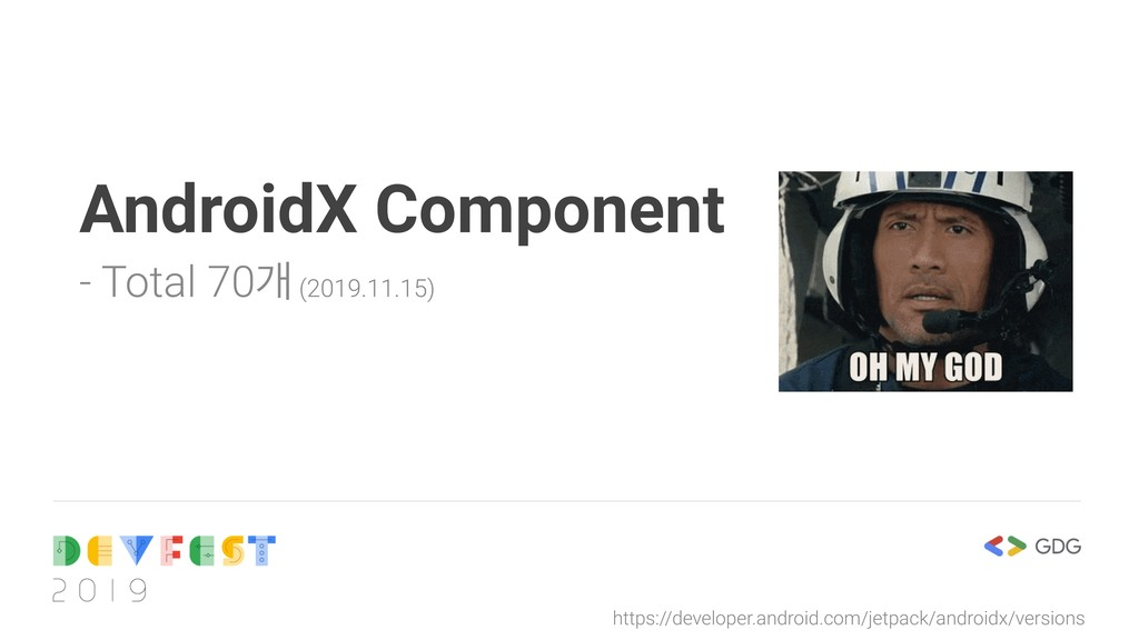 AndroidX Component - Total 70ѐ (2019.11.15) htt...