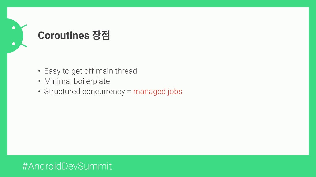 #AndroidDevSummit • Easy to get off main thread...