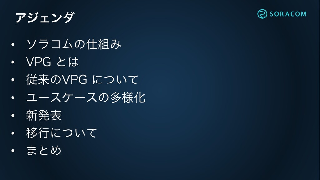 ΞδΣϯμ • ιϥίϜͷΈ • 71(ͱ • ैདྷͷ71(ʹ͍ͭͯ • Ϣʔεέʔ...