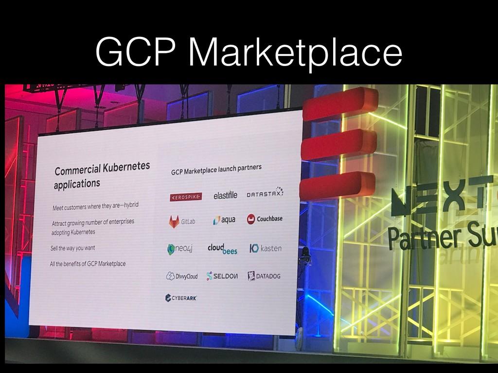 GCP Marketplace
