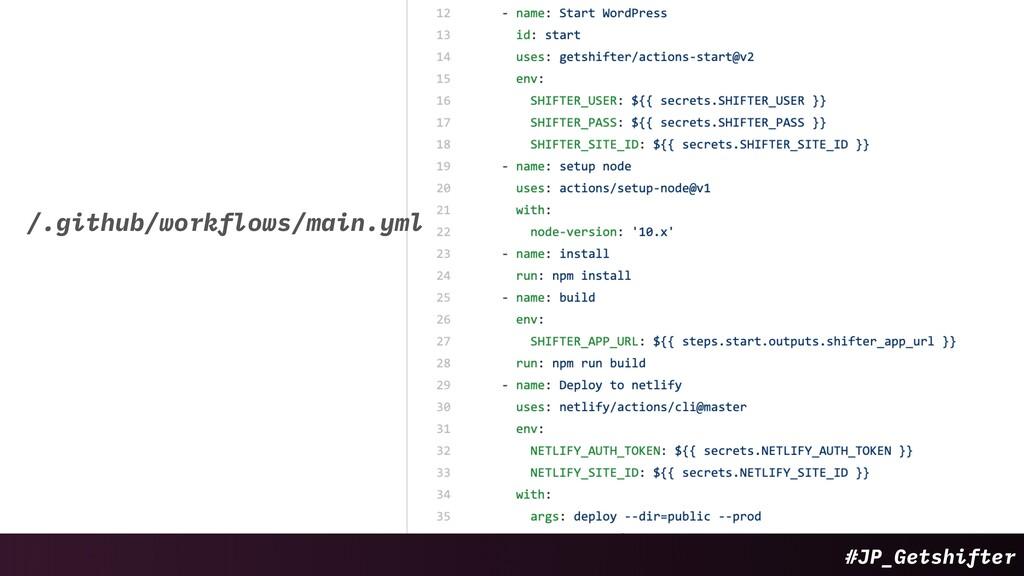 /.github/workflows/main.yml #JP_Getshifter