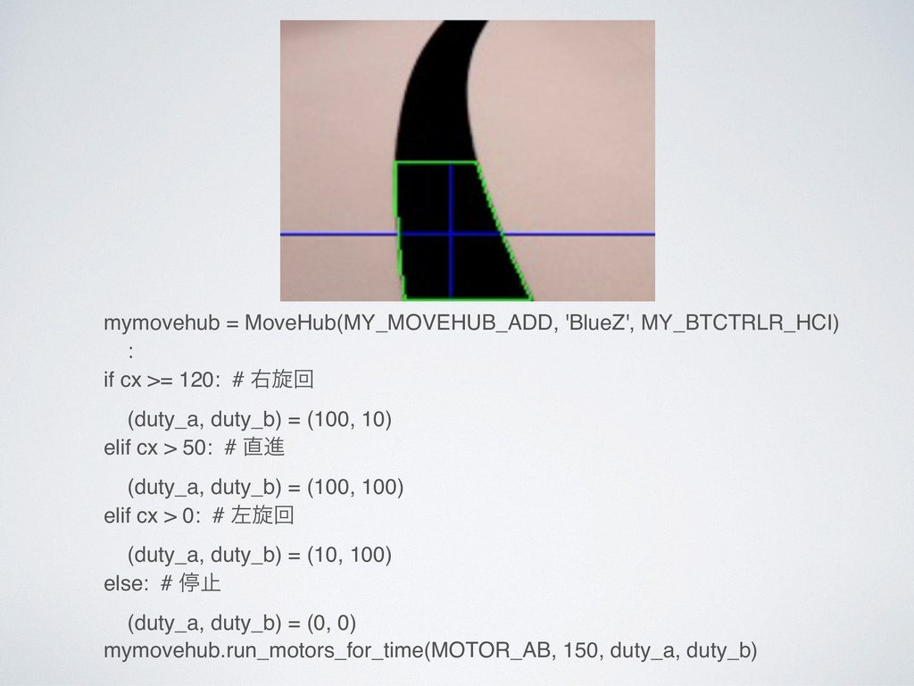 mymovehub = MoveHub(MY_MOVEHUB_ADD, 'BlueZ', MY...