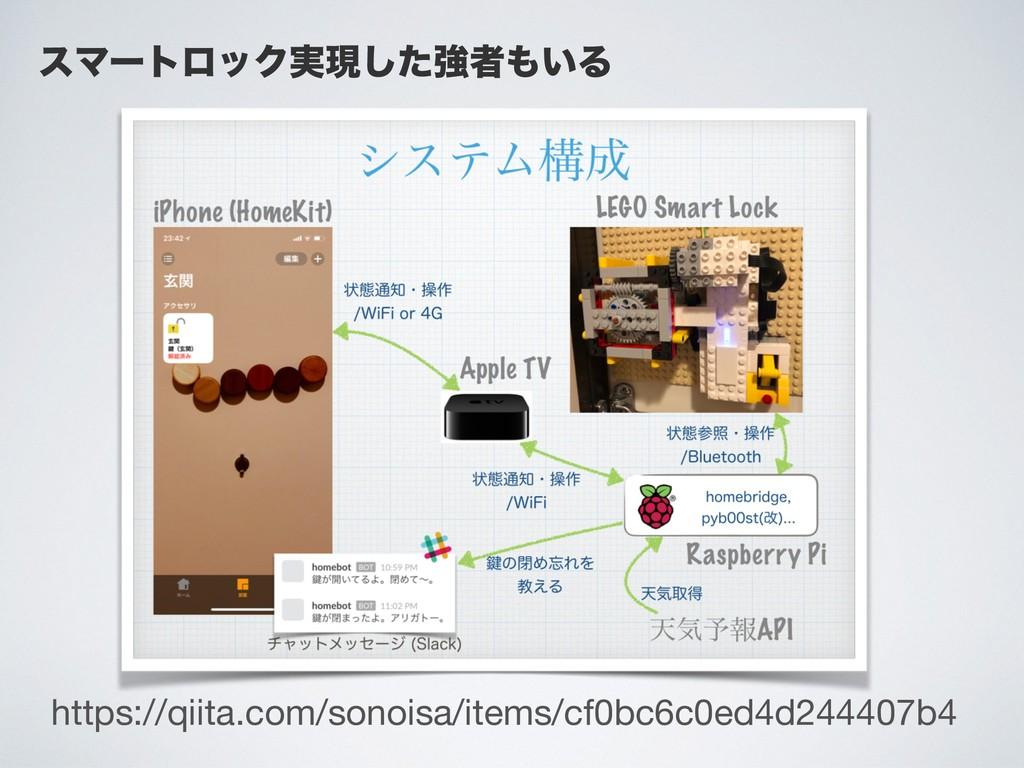 https://qiita.com/sonoisa/items/cf0bc6c0ed4d244...