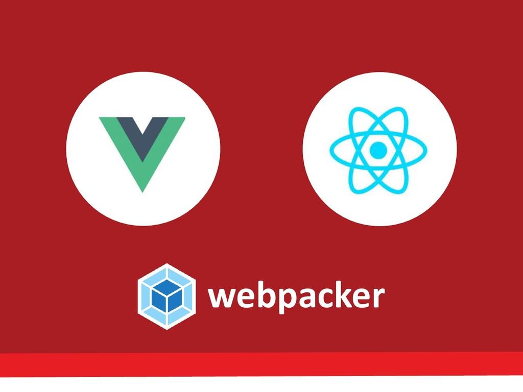 webpacker