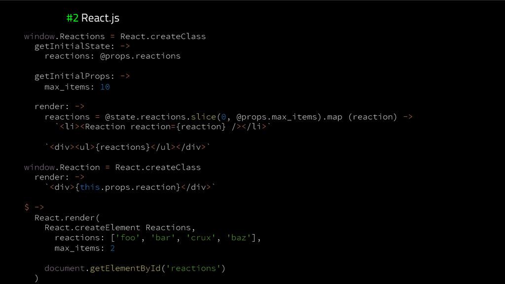 #2 React.js window.Reactions = React.createClas...