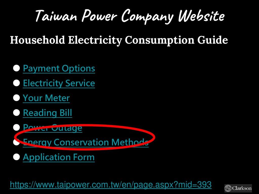 Taiwan Power Company Website Household Electric...