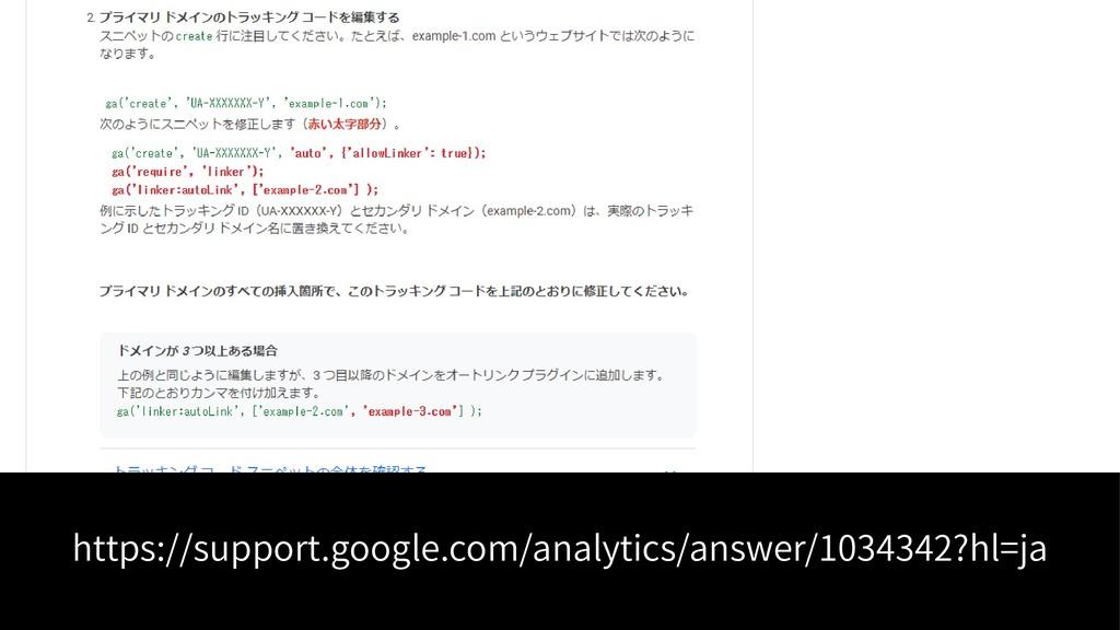 https://support.google.com/analytics/answer/103...