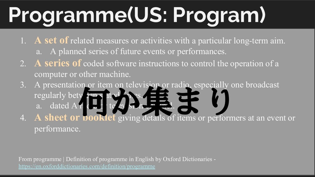 Programme(US: Program) 1. A set of related meas...