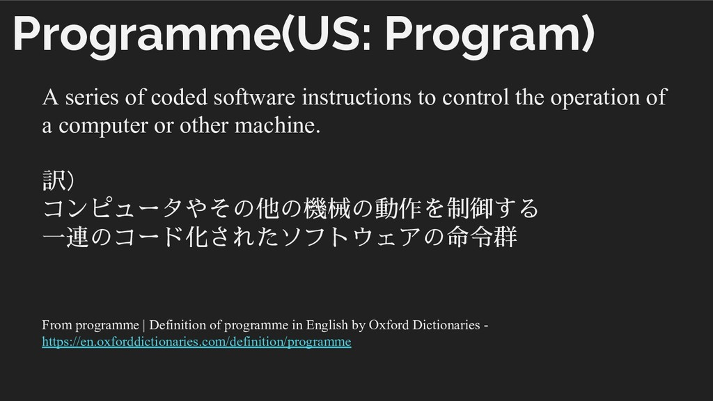 Programme(US: Program) A series of coded softwa...