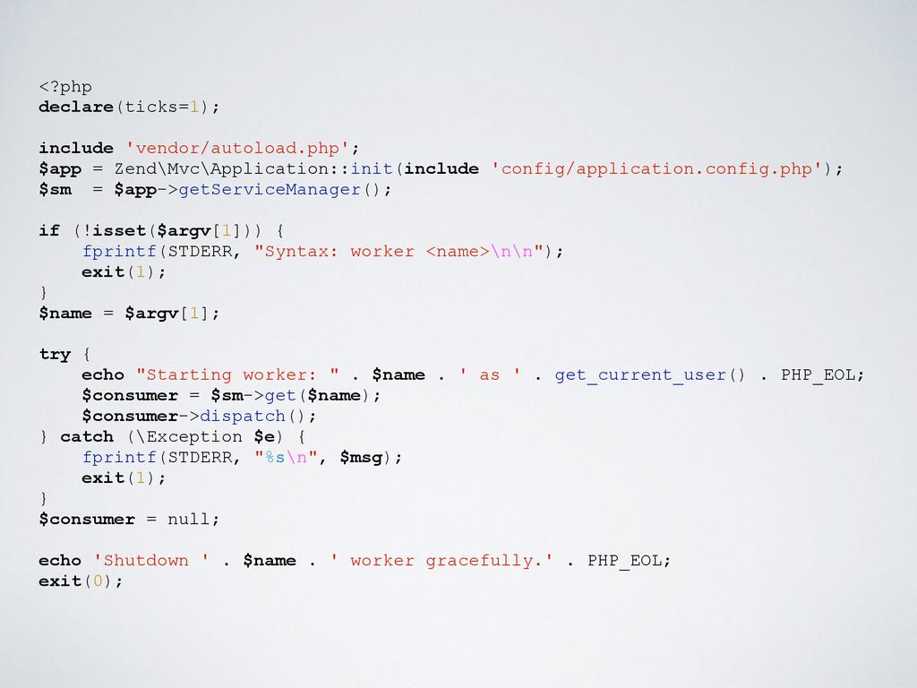 <?php declare(ticks=1); include 'vendor/autoloa...